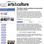 The Wave – ynetnews.com – English